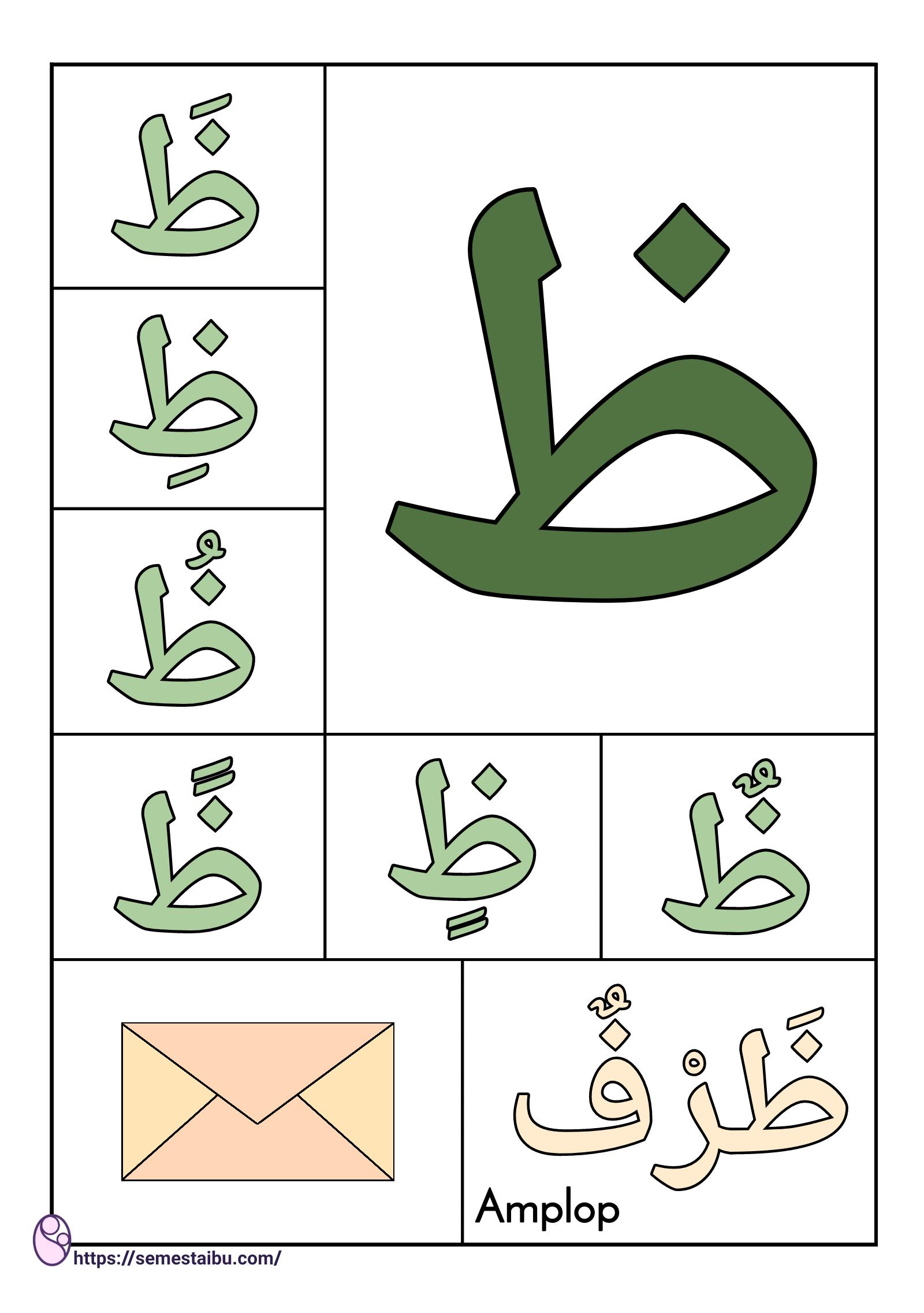 flashcard anak - flashcard hijaiyah