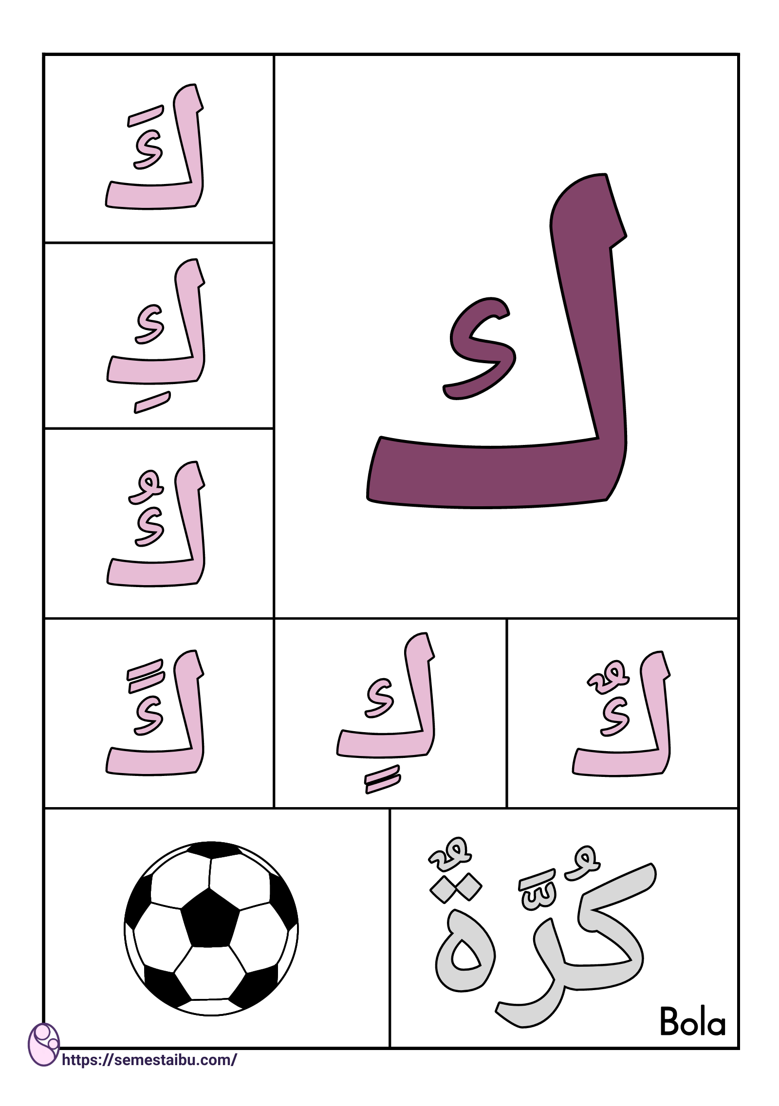 flashcard anak hijaiyah