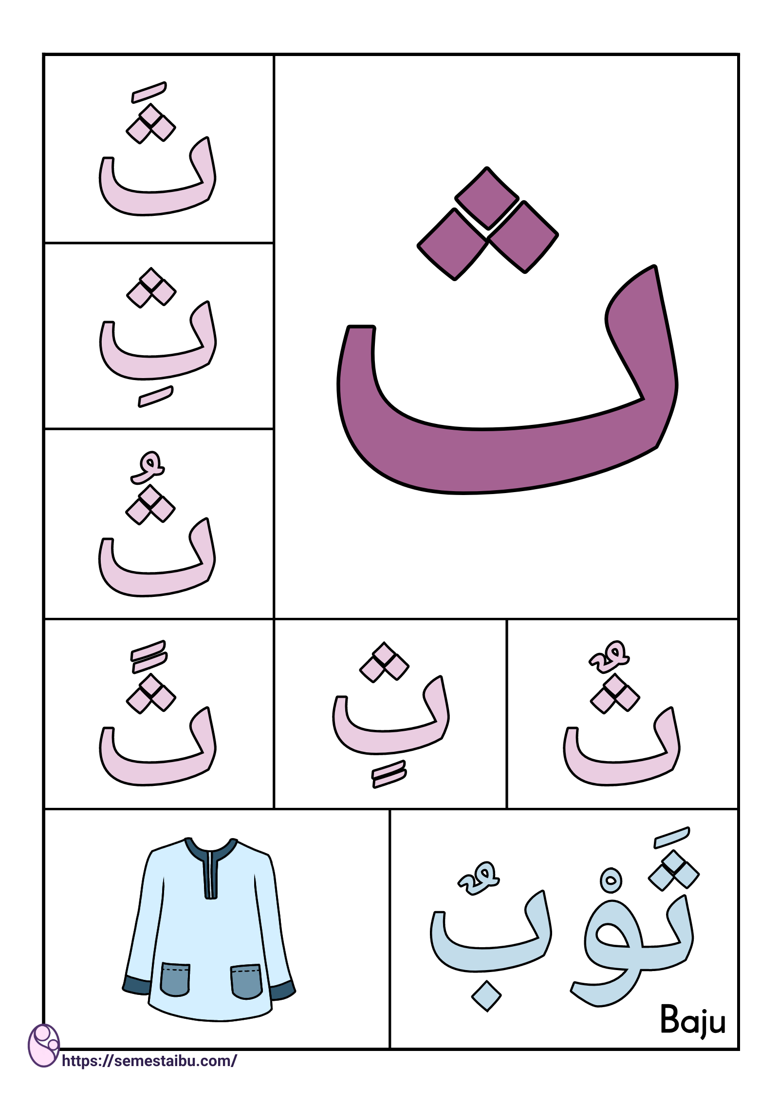 flashcard anak - flashcard huruf hijaiyah